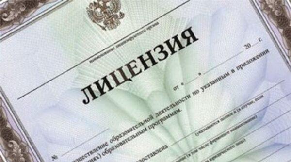 ds consulting, юридические услуги, строительная лицензия